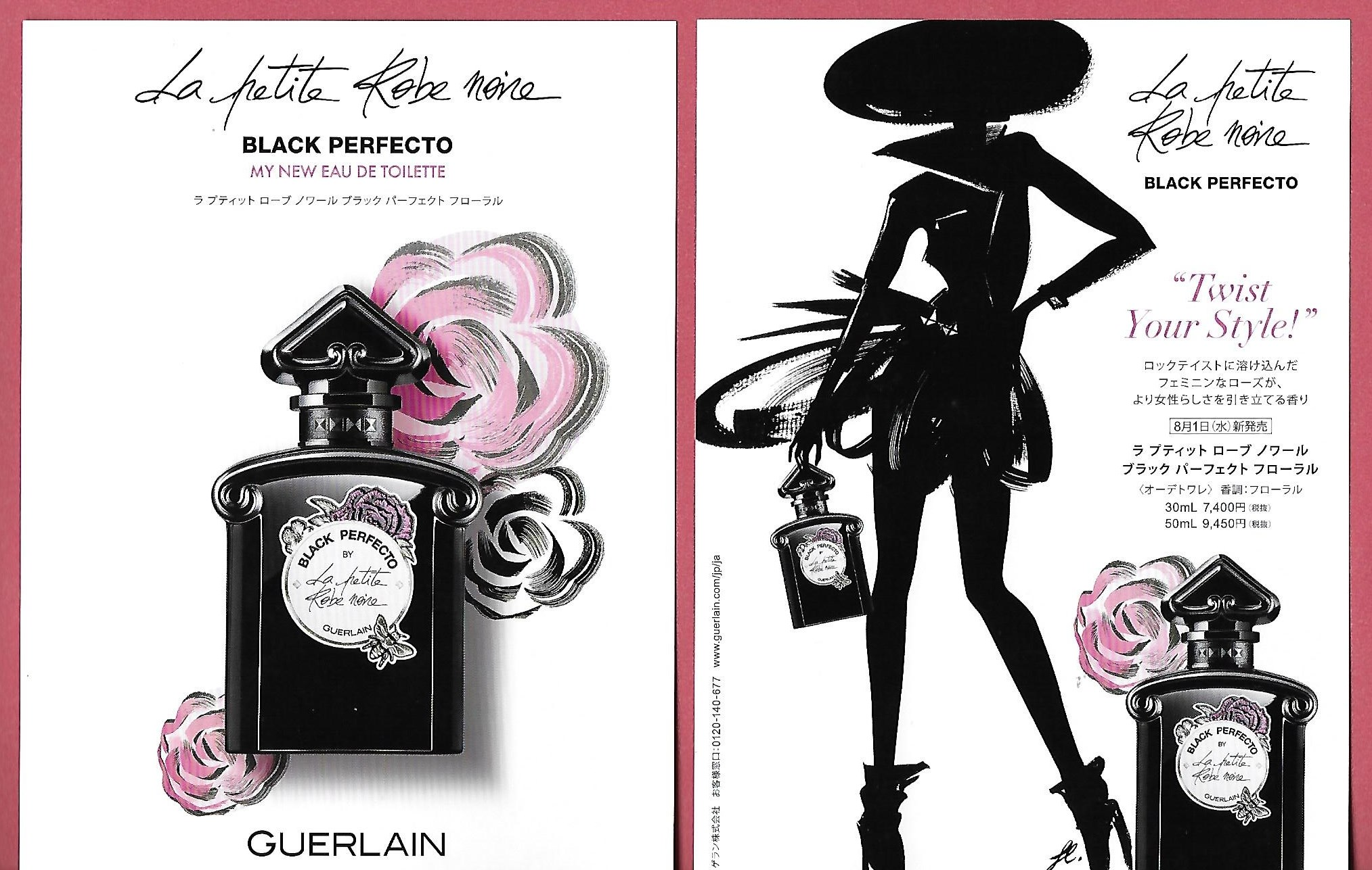 Petite La Black – Glacée Perfectojaponparfum Noire Hrtqdscx Robe Carte bfgy76